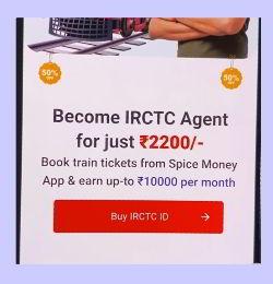 spice money irctc agent
