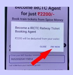 irctc id Confirm and Pay