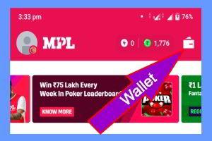 MPL Game से पैसे कैसे निकाले