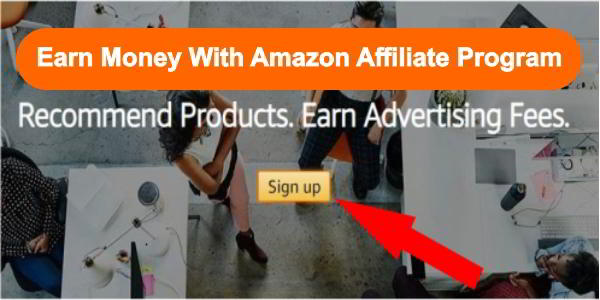 amazon affiliate program से पैसे कैसे कमाए